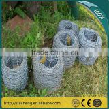 Guangzhou factory razor barb wire/barbed wire in rolls (free sample)                                                                         Quality Choice