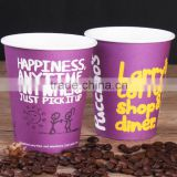 Wholesale Custom logo printed Disposable single wall disposable coffee paper cups with sleeves                                                                         Quality Choice                                                                     Suppl