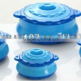 New Design 4pcs casserole hot pot