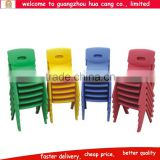 Colorful plastic kids arm-chair for school daycere and room
