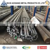 Alibaba Trade Assurance AISI Stainless Steel Bars Bulk Buy From China