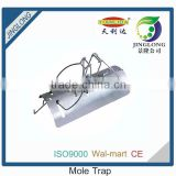 Mole Trap Metal Tunnel Mole Trap Gopher Traps TLD1001