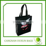 Most fashion patent pvc carry bag,pvc carry bag,carry bag