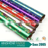 aluminum sheet nail decoration foil paper aluminum price