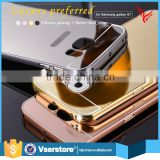 2016 newest Luxury aluminum ultra-thin metal bumper mobile phone mirror case for samsung galaxy s7 edge