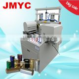 Gem cutting and polishing machine factory direct