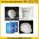 Best Price of sodium hydrosulfite 85% with SGS Certification