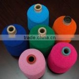 Brand strategy cooperation Lycra spandex yarn major in 2070 colorful nylon mechanical covered yarn for silk socks and jeans