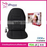 Motor Chair Heated Vibration Home Application All-powerful Massage Cushion Car Chair Back Seats Massager