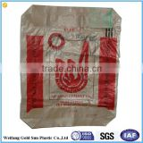 pp woven valve bag, poly bags, packaing bag, plastic bag, paper cement bag, 25KG or 50 kG chinese china manufacturer pp sack