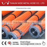 PVC Guard Nylon Braided Cover Flexible Hose with Flange