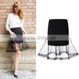 Stylish Ladies Women High Waist Casual Hip Package Skirt Net Yarn Patchwork Flared Skirt