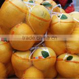 Export Bulk Fresh Fruit Yellow Pomelo For Sale