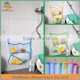 baby multifunctional bath toys tidy storage suction bag bathroom stuff organiser net mesh