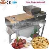 CE Approval Stable Working Groundnut Peeling Machine