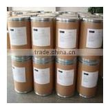 High Quality L-CARNOSINE 305-84-0 Lowest Price Fast Delivery The Professional Supplier From China !!!!!