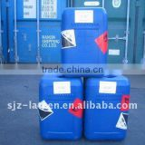 2011 on sale 64-19-7 industry grade glacial acetic acid
