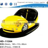 (HD-11304) children bumper car/ electric bumper car/adult 2 player water bumper car bumper cars used coins operated