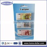 China professional manufacturer 10, 20 and 50 euro currency money printing plastic vinyl eraser