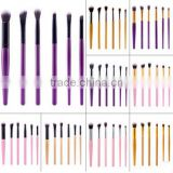 6 Makeup Brush Set Beauty Tool