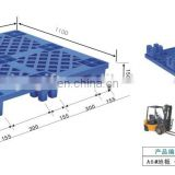 High quality hygienic recycled 4-way plastic pallet, plastic floor plate for european standard