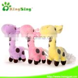 2016 New Style Giraffe Doll, Plush Dog Toys