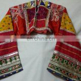 Hand Made Afghan Kuchi Choli