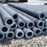 45#Grade 34mm seamless steel pipe tube