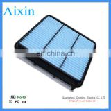 CAR Air Filter for L20# 1500A098
