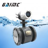 GMF100 DN80 RS485 electromagnetic chilled water flow meter price