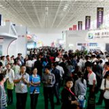 The 5th China (Guangrao) International Rubber Tire & Auto Accessory Exhibition