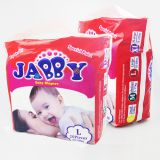 2019 Grade B Comfortable Soft Material Anti-leak Aaby Diapers