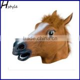 Masquerade Mask Cos Horse Head Party Performance Props