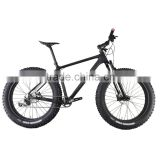 Carbon fat bike complete fatbike 26 ICAN rear spacing 197mm                                                                         Quality Choice