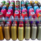 DLX020 factory direct sale dyed embroidery polyester thread                                                                         Quality Choice