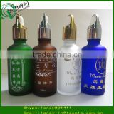 50ml clear blue green amber glass bottle with press pump dropper bottle                                                                         Quality Choice