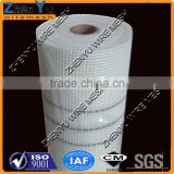 160g/m2 building concrete reinforcing fiberglass mesh 4*4mm 1*100m for plastering fiberglass                                                                         Quality Choice