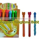 (butterfly) (snake) (caterpillar) bubble stick
