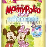 High quality and Famous name brand baby diapers Mamy Poko at reasonable prices Big lot order available