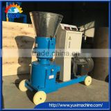 Dog food pellet making machine/animal feed pellet mill price/poultry feed pellet machine