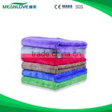 Moisture-Absorbent micro fiber cleaning cloth