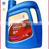 sae 40 lubricant engine oil brands