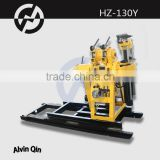 shallow water well drilling equipment HZ-130Y portable water well drilling rigs water drilling machine