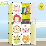 Cute cartoon picture baby bedroom children bookcase furniture