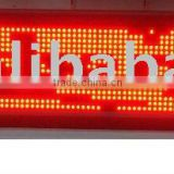 red color two lines led moving sign,21 characters with 53.34mm high font;P7.62mm;Pixel Resolution:16*128;160*1008*80mm
