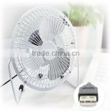 USB fan metal desktop cooling fan usb powered with key switch