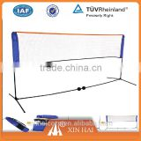 Recreational badminton net rack (set)