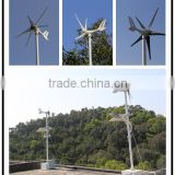 new build-in controller 5 blades small 400w wind turbine 600w wind turbine