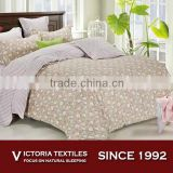 Spring Flower Printed Duvet Quilt Cover With Pillowcase Brown Bedding Set