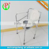 Safety aluminum folding commode chair with height adjustable for elderly and disable